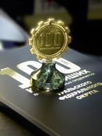 100 КРУПНЕЙШИХ ПРОИЗВОДСТВЕННЫХ ПРОИЗВОДСТВЕННЫХ ПРЕДПРИЯТИЙ УРАЛЬСКОГО ФЕДЕРАЛЬНОГО ОКРУГА